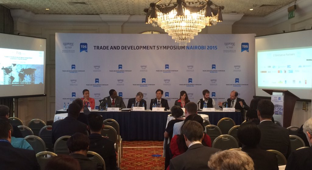 Trade and Development Symposium